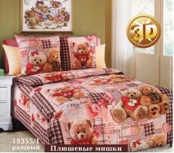 Детское постельное белье Вальтери 1,5 спальный ДБ-39