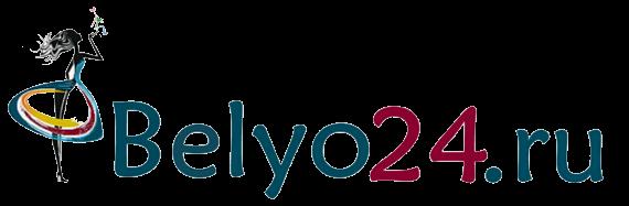 Интернет магазин Belyo24.ru постельное белье, домашняя одежда.